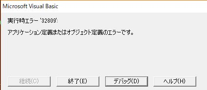 f:id:akashi_keirin:20181013191100j:plain