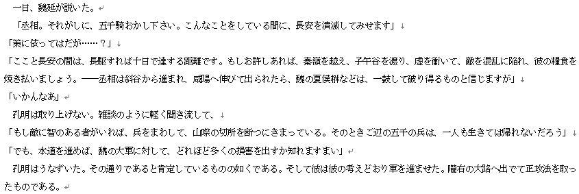 f:id:akashi_keirin:20181019214714j:plain