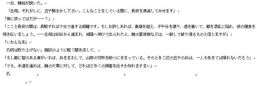 f:id:akashi_keirin:20181019214722j:plain