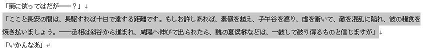 f:id:akashi_keirin:20181020085922j:plain