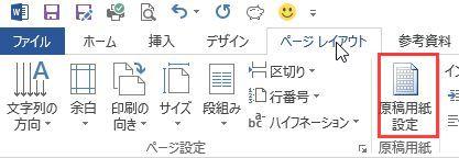 f:id:akashi_keirin:20181020192727j:plain