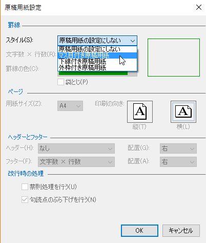 f:id:akashi_keirin:20181020192737j:plain
