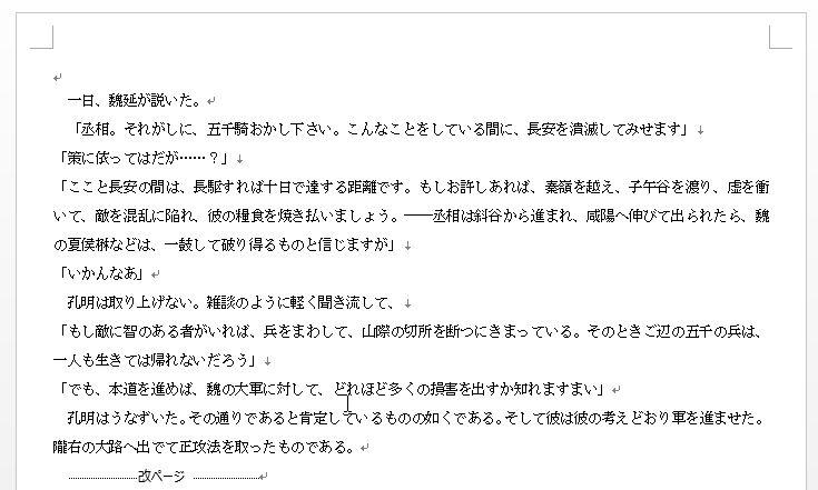 f:id:akashi_keirin:20181020192746j:plain