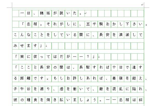 f:id:akashi_keirin:20181020192800j:plain