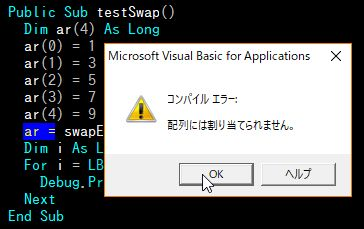 f:id:akashi_keirin:20181124232551j:plain