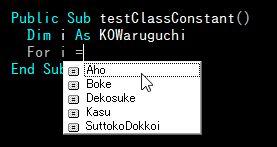 f:id:akashi_keirin:20181208200755j:plain