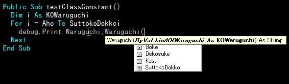 f:id:akashi_keirin:20181208200819j:plain