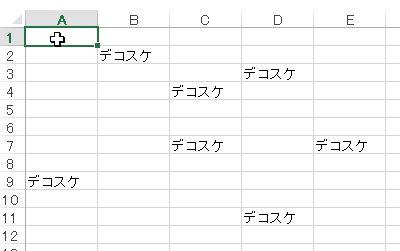 f:id:akashi_keirin:20181210230238j:plain