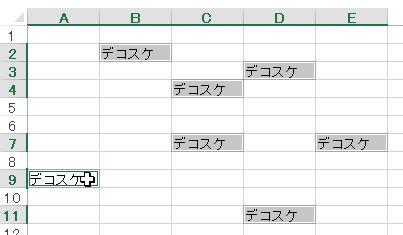f:id:akashi_keirin:20181210230250j:plain