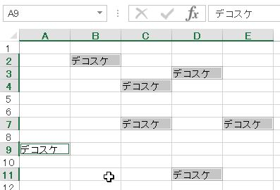 f:id:akashi_keirin:20181210230303j:plain