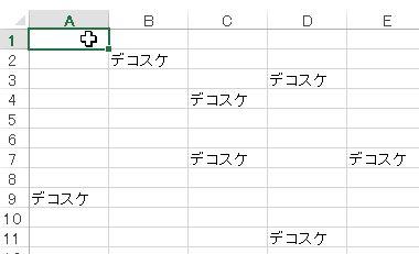 f:id:akashi_keirin:20181210230315j:plain