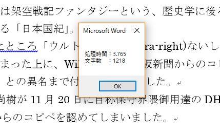 f:id:akashi_keirin:20181215104035j:plain