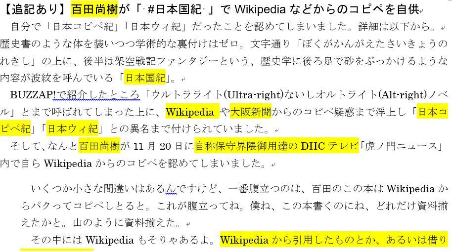 f:id:akashi_keirin:20181215140403j:plain