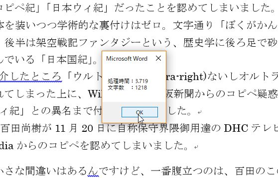 f:id:akashi_keirin:20181215140412j:plain