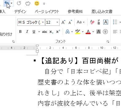 f:id:akashi_keirin:20181215140420j:plain