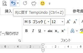f:id:akashi_keirin:20181215140431j:plain