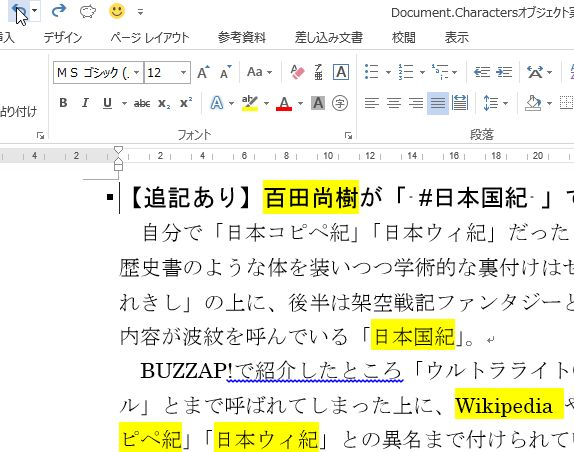 f:id:akashi_keirin:20181215140510j:plain