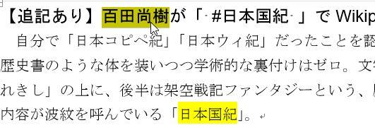 f:id:akashi_keirin:20181216001124j:plain