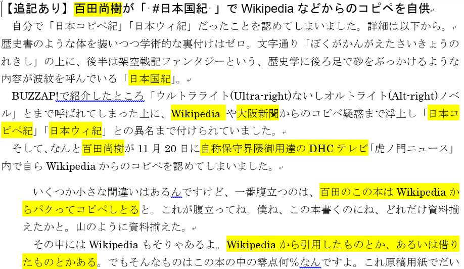 f:id:akashi_keirin:20181216001137j:plain