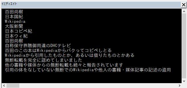 f:id:akashi_keirin:20181216001149j:plain