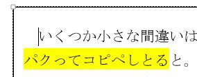 f:id:akashi_keirin:20190101193123j:plain