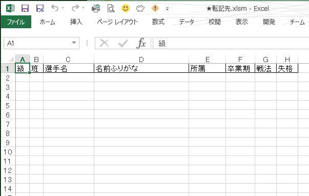 f:id:akashi_keirin:20190103175737j:plain