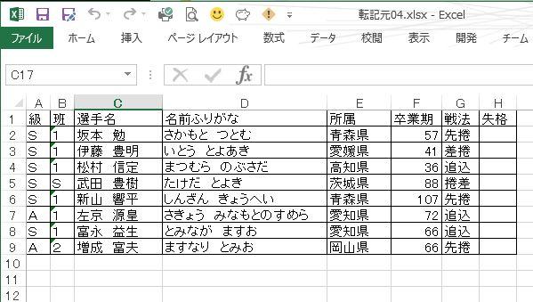 f:id:akashi_keirin:20190103180101j:plain