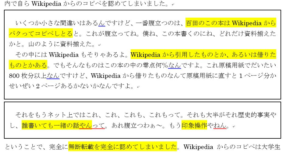 f:id:akashi_keirin:20190103203239j:plain