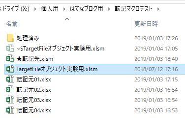 f:id:akashi_keirin:20190104172034j:plain