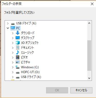 f:id:akashi_keirin:20190112225654j:plain
