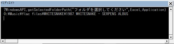 f:id:akashi_keirin:20190112225714j:plain