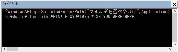 f:id:akashi_keirin:20190112225818j:plain