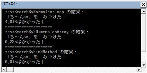f:id:akashi_keirin:20190114223921j:plain