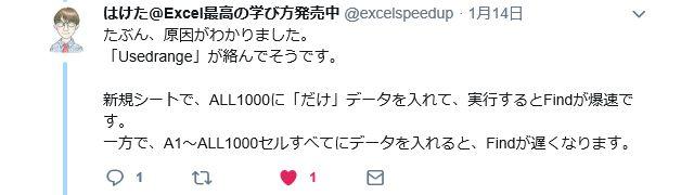 f:id:akashi_keirin:20190119094124j:plain