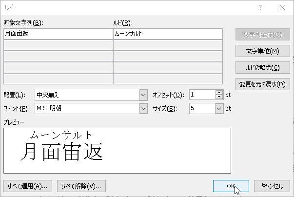 f:id:akashi_keirin:20190127202826j:plain