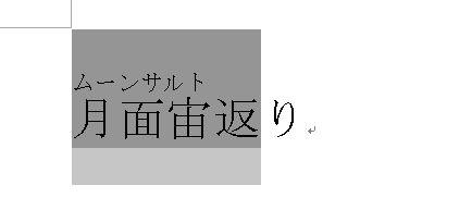 f:id:akashi_keirin:20190127202840j:plain
