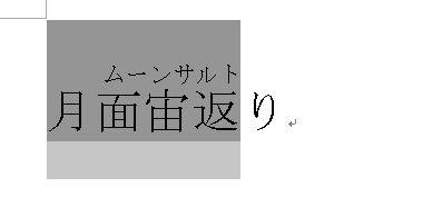 f:id:akashi_keirin:20190127202843j:plain