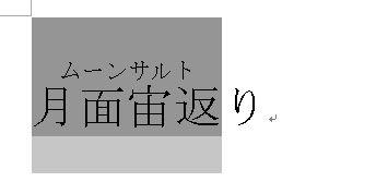 f:id:akashi_keirin:20190127202846j:plain
