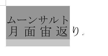 f:id:akashi_keirin:20190202083141j:plain