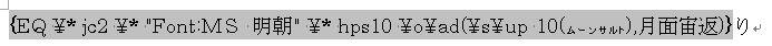 f:id:akashi_keirin:20190202093450j:plain
