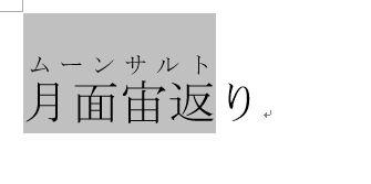 f:id:akashi_keirin:20190202093453j:plain