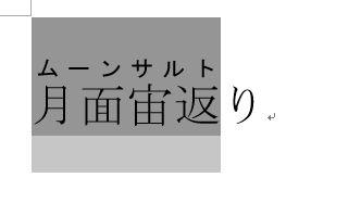 f:id:akashi_keirin:20190202093456j:plain