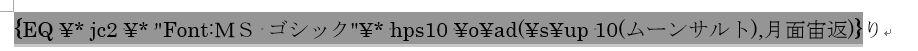 f:id:akashi_keirin:20190202093501j:plain