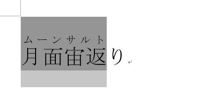 f:id:akashi_keirin:20190203165708j:plain