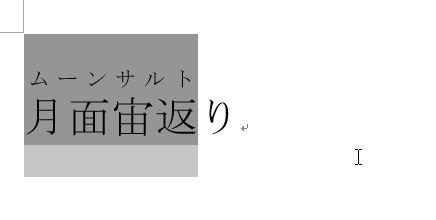 f:id:akashi_keirin:20190203165712j:plain