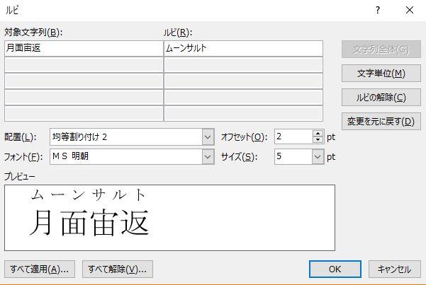 f:id:akashi_keirin:20190203165717j:plain
