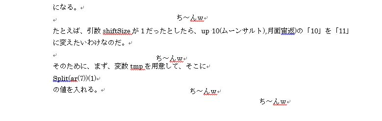 f:id:akashi_keirin:20190215174837j:plain