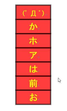 f:id:akashi_keirin:20190216091327j:plain