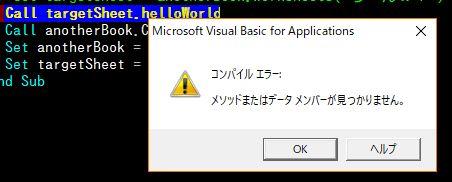 f:id:akashi_keirin:20190223170117j:plain