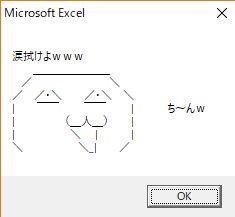 f:id:akashi_keirin:20190224102125j:plain